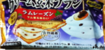 iphone/image-20130207153506.png