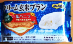 iphone/image-20130207153752.png